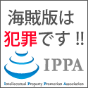IPPA
